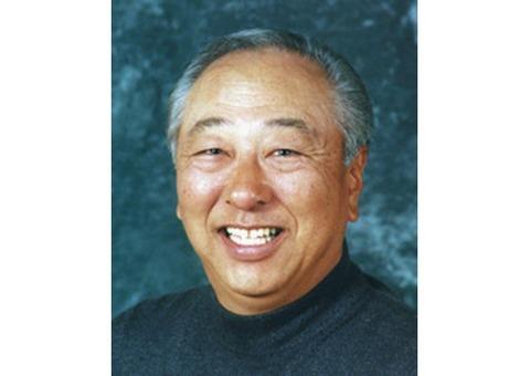 Frank Ishida - State Farm Insurance Agent in Fountain Valley, CA